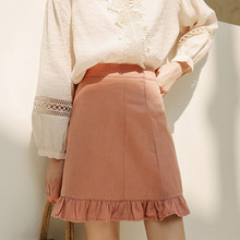 2018 otoño nuevo de las mujeres Mini falda coreana alta cintura Ruffles Hem  A-Line falda dulce Mujer Faldas lindas de3df2a69cbb