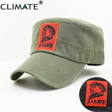 CLIMATE 2017 New French President Macron Chairman Mao Zedong Fans Cool Army Flat Top Caps The Communist Party Adult Hat Caps(China)