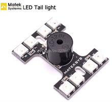 New Arrival Matek LED Tail light WS2512B With Loud Buzzer Dual Modes For FPV Racer Multicopters(China)