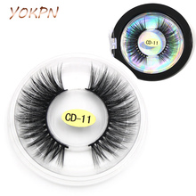 YOKPN 0.07 Handmade False Eyelashes 3D Multi-layer Cross Natural Long Eye Lashes Sexy Stage Makeup Tips Thick Fake Eyelashes(China)