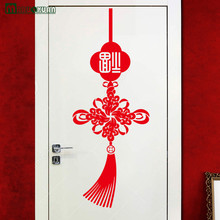 New Year' s Day Red Chinese Knot Glass Doors And Windows Can Remove PVC Wall Stickers Wholesale(China)