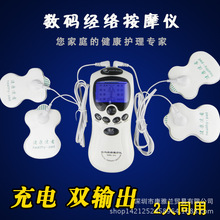 Electric body massager TENS Neck back foot meridian therapy massage machine Slimming Muscle Relax electronic massager
