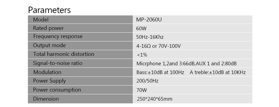 MP2060U-TD202_07