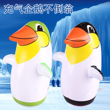 1PCS 36CM Inflatable Dolphin Tumbler Penguin Tumbler PVC Inflatable Kid's Toys Air Inflatable Animal Balloon Wedding Supplies