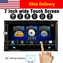"7"" Universal 2 Din HD Car Stereo DVD Player Bluetooth USB/TF FM Aux Input Radio Entertainment Multimedia"