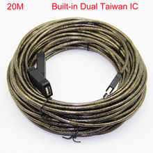 20M 66FT USB 2.0 Active Repeater USB2.0 Extension Cable Male to Female Built-in Dual Stable TaiWan IC Chipset Triple Shielding