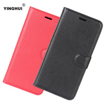 Luxury Phone Protect Capas Case For Huawei Y6 2017 (2017) 5.0'' Flip Cover Wallet PU Leather Bag Skin Carcasa For Huawei Y6 2017