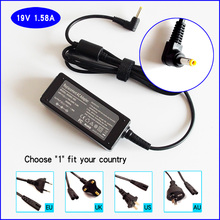 For HP/Compaq Mini 110c-1100DX 110c-1001NR CQ10 EPC NA374AA Laptop Netbook Ac Adapter Power Supply Charger 19V 1.58A