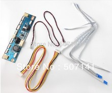 FREE SHIPPING New Universal LED Constant current board,LED universal inverter FOR LED panel,Constant current source