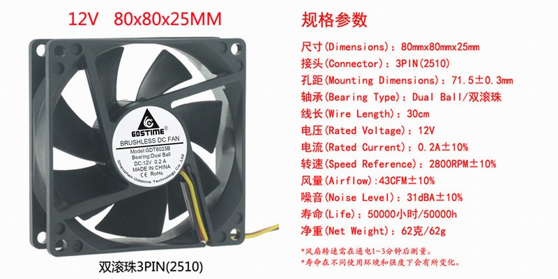 REFIT 12V 12cm 8CM Silent Cooling Fan 120 120 25MM