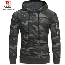 John's Bakery Brand 2017 Hoodies Brand Men Camouflage Sweatshirt Male Hoody Hip Hop Autumn Winter Zipper Hoodie Mens Pullover 3X(China)