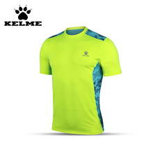 KELEM Official Authentic Brand Mens Football Tops Athletic O-Neck Soccer Jerseys Tights Running Gym Base Layer Football Tops 08(China)