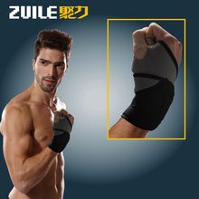 2PC Adjustable wristband Glove Exercise Palm wrist sweatbands wrist Support Elastic Brace Sports ZUILE ZL-9280