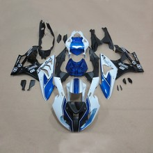 Plans to customize For BMW S1000RR 2010 2011 2012 2013 injection molding ABS Plastic motorcycle Fairing Kit Bodywork B1
