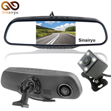 "HD 5"" Full 1920x1080P Car Mirror DVR Monitor Camera With Original Bracket , Support Track Shift and Front Car Distance Warning"