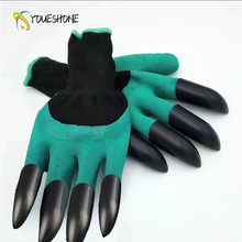 High Quality 1 Pair Rubber Polyester Builders clean Garden Safety Working Protective Gloves Latex Gloves 4 ABS Plastic Claws