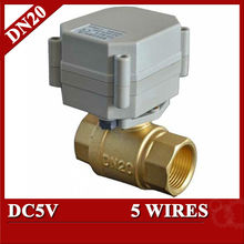 3/4'' 5VDC electric valve,brass motorized valve BSP/NPT,1.0Mpa,5 wires for water control heat pump boiler heating fan coil(China)