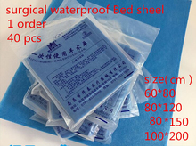 40pcs Medical Massage Disposable Non-Woven sterile Bed Pad surgical waterproof Bed sheel Beauty Salon SPA Dedicated Bed Sheet