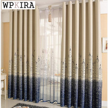 Children Cartoon Bedroom Curtain Blue Sea Fashion Window Screening Castle Tulle Curtains Children Curtain Ocean Sheer 230&20