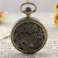 fashion retro new Wholesale price good quality bronze spin vintage butterfly pocket watch necklace with chain