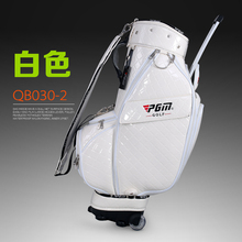 brand PGM golf cart bag staff golf bags Wheels, Cap, Shoes Pocket, Handle. The Handle Can Be Invisible Water-Proof Anti-Friction(China)