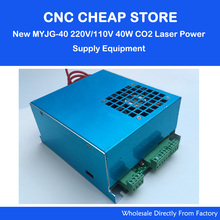 New MYJG-40 220V/110V 40W CO2 Laser Power Supply PSU Equipment For DIY Engraver/ Engraving Cutting Laser Machine 3020 3040(China)