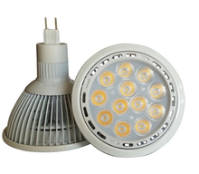 Newest hot sale G8.5 PAR30 led Light 17w G8.5 OSRAM leds spotlight par30 lamp replace 50w Metal halide lamp AC86-265V