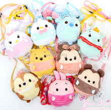 Free Shipping EMS 30/Lot 13.5CM Mickey Minnie Stitch Bear Dumbo Daisy Donald Duck Plush Bag Soft Cartoon For Kids Figure
