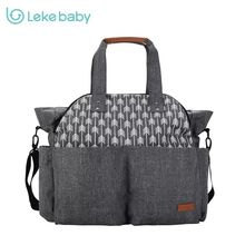 Lekebaby baby travel changing diaper tote mummy maternity nappy bag organizer baby bag stroller messenger bags handbags for moms(China)