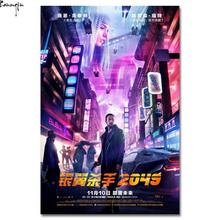 SQ069 Blade Runner 2049 Movie Poster Chinese Hot Art Poster Silk Light Canvas Painting Print For Home Decor Wall Picture(China)