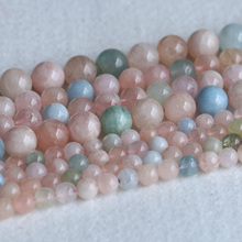 AAA High Quality Genuine Natural Multicolour Green Pink Blue Aquamarine Beryl Morganite Round Loose Gemstone Beads 4-12mm 05216(China)