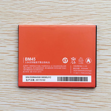 CUUSEY New Mobile Phone Battery BM45 For Xiaomi Redmi Note 2 II 3020-3060mAh Capacity High Quality Accumulator In stock Tracking