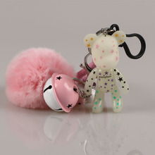 Cartoon Gloomy Bear Keychain Fluffy Ball Keychain Bag Keychain Ring Car Bells Cute PVC Chaveiro Key Chain Friends Best Gift