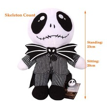 "1Pcs 10"" 25 CM Nightmare Before Christmas Jack Skeleton Plush Toy Stuffed Dolls Free shipping(China)"
