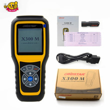 OBDSTAR X300M X300 M OBDII Odometer Adjustment Mileage Correction Tool (All Cars Can Be Adjusted Via Obd) Updatable(China)