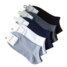 spring summer men cotton ankle Socks for men's business casual solid colors short socks male sock slippers 5pairs/lot s02(China)