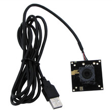 5MP Auto Focus Big Image Sensor OV5658 UVC USB Camera Module with Digital Microphone White Led for Linux Android Windows Mac