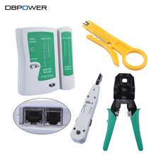 Cable Detector RJ45 RJ11 RJ12 CAT5 CAT5e Portable LAN Network Tool Kit Utp Cable Tester and Plier Crimp Crimper Plug Clamp(China)
