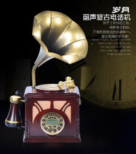 Free Shipping 1Piece Taste luxury ! Antique Telephone Gramophone Shaped Home Telephone with Caller Identification