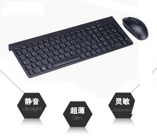 MAORONG TRADING Wireless keyboard and mouse set for Lenovo ZTM600 Scissors structure keyboard High tech laser touch mouse