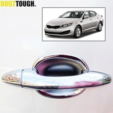 Accessories 2IN1 FIT FOR 2011 2012 2013 KIA OPTIMA K5 CHROME DOOR HANDLE COVER + DOOR BOWL INSERT TRIM CUP MOLDING CATCH