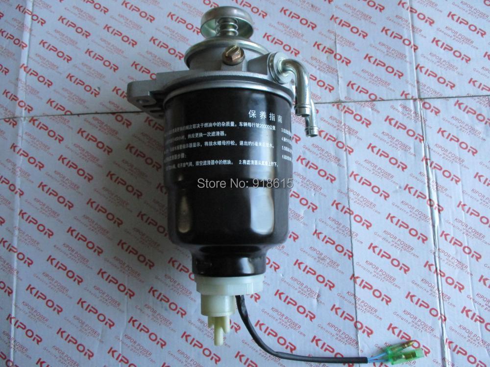 KIPOR KDE16EA3 KDE19EA3 KM376AG oil-water seperator assembly DX200M diesel generator parts<br>