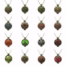 1PC Vintage Bronze Mixed Design Alloy Trendy Locket Fragrance Essential Oil Perfume Diffuser Pendant Necklace Jewelry Women Gift(China)