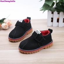 HaoChengJiaDe Children Casual Sport Shoes Baby Boys Girls Soft Sneakers Kids Child Leather Running Shoes Kids Martin Snow Boot