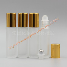10ml clear frosted glass bottle with glass/stainless roller+silver aluminum(smooth) lid,roll-on/oil/perfume/deodorant bottle