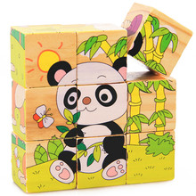 9pcs/set 3D Animal Wooden Puzzle Education Learning Tools Toys Baby Six Sides Panda Hexahedral Jigsaw Puzzle