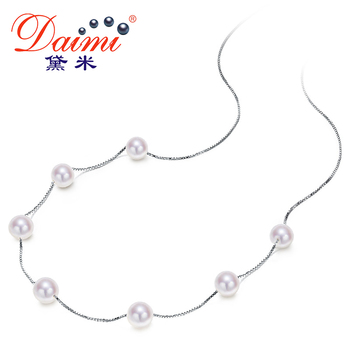 DAIMI Joyería 7-8mm Ronda Collar de Perlas Cadena de Plata de la Buena Calidad de la Marca de Joyería de Regalo Para Mujeres Novia joyería