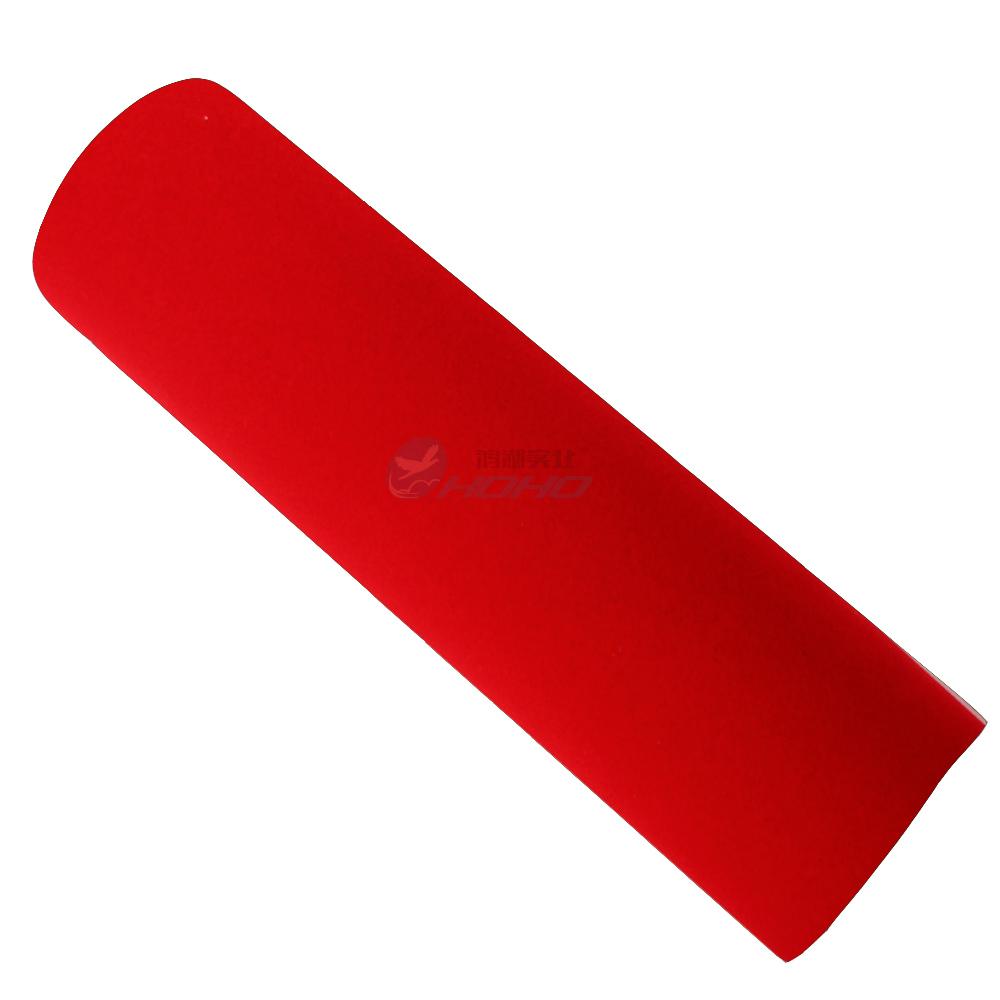 SU-07 -suede fabric red