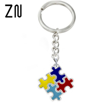 Autism Puzzle Charm Keychain Awareness Multicolor Key Ring Gifts(China)