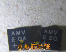 (2 pieces/lot) MAX8727ETB+T AMV good quality